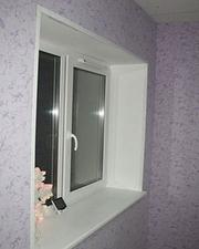 Дешевые металлопластиковые окна Киев,  недорогие металлопластиковые