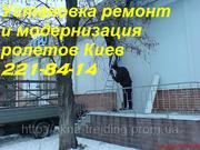 Замки к ролетам Киев,  замки к роллетам Киев,  ролетные замки Киев