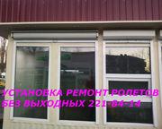 Срочный ремонт роллет Киев,  замена двигателя в роллетах Киев,  роллеты