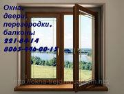 Окна киев,  Металлопластиковые окна киев,   окна киев,  двери киев,  балко