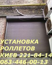 Роллеты,  роллеты на окна,  ремонт роллет,  купить ролеты киев