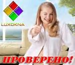 Надежные металлопластиковые окна Rehau. www.luxokna.com