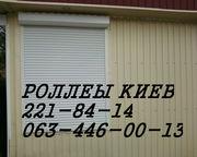 Установка роллетов киев,  защитные ролеты Киев
